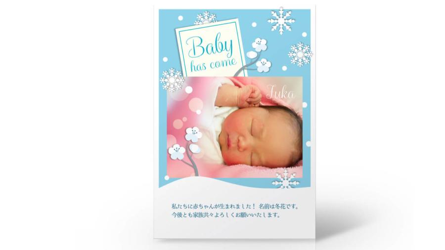 babypostcard