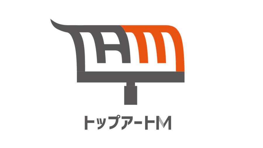 TAM_logo-01