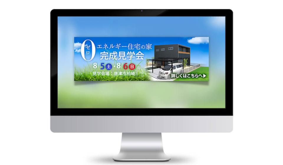 jyutaku-banner
