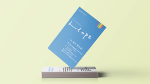 hope-card-mockup