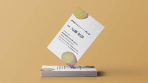 yocodoi-card-mockup