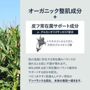 AOLUAMai-05