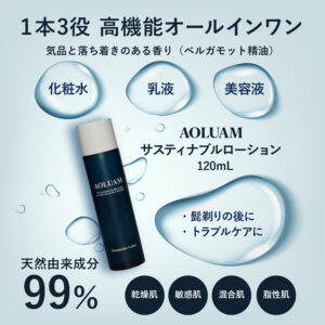 AOLUAMai-06